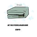蚊帳折法07
