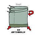 蚊帳折法04