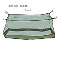 蚊帳折法02