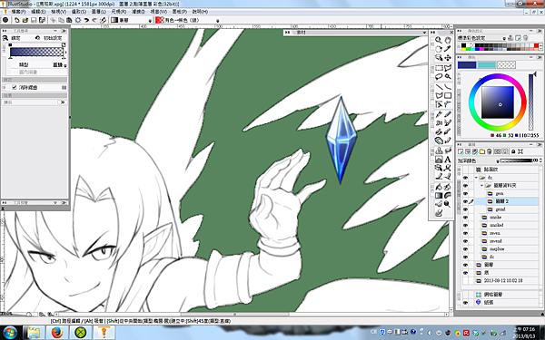 水晶畫法03