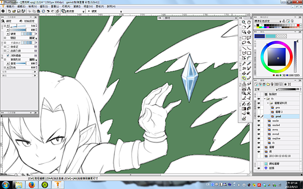 水晶畫法01