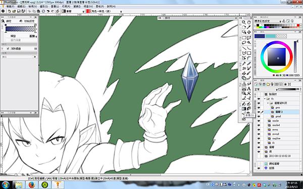 水晶畫法02