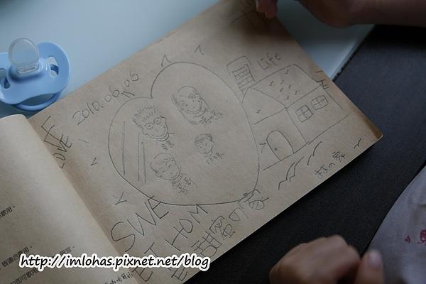 雲林古坑_樺鄉咖啡莊園25.JPG