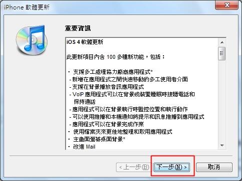 iPhone OS4_04.jpg