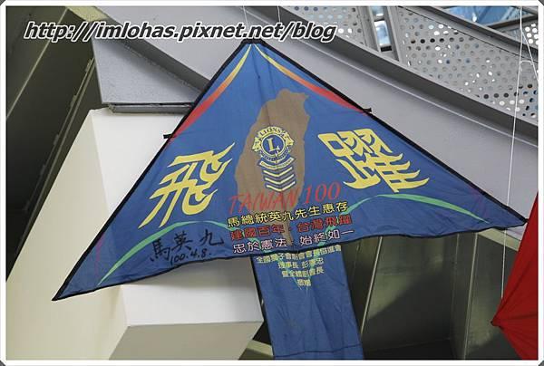 2011-05-28 北部二日遊(京華城BabyBoss、新竹南寮漁港)_088.JPG