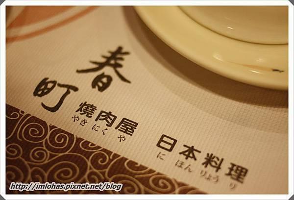 2011-07-02 嘉義春町日本料理008.JPG