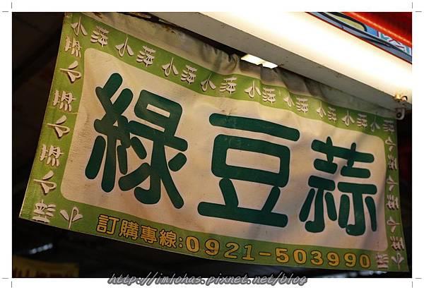 2011-07-14 墾丁、義大三日遊006.JPG