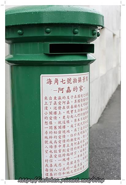 2011-07-14 墾丁、義大三日遊036.JPG