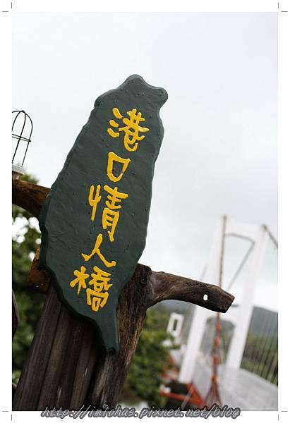 2011-07-14 墾丁、義大三日遊055.JPG