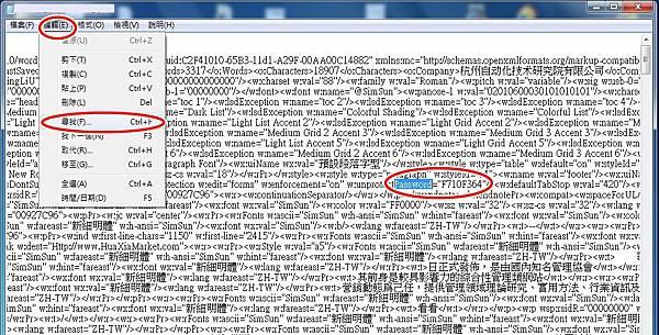 Word_04.jpg