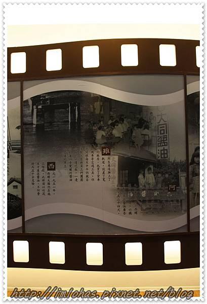 雲林縣斗六市大同黑金釀造館04.JPG