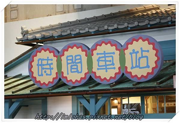 國立臺灣歷史博物館_018.JPG