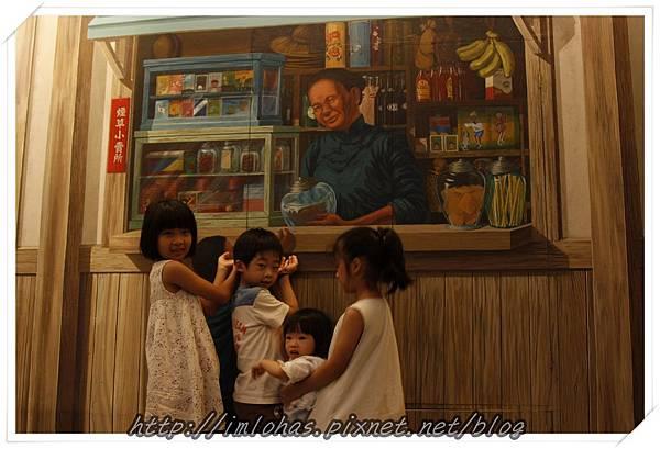 國立臺灣歷史博物館_023.JPG