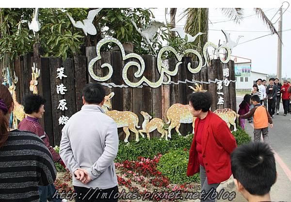 再訪嘉義新港板頭村_10.JPG