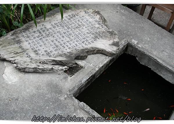 2012台灣鹿港燈會_16.JPG
