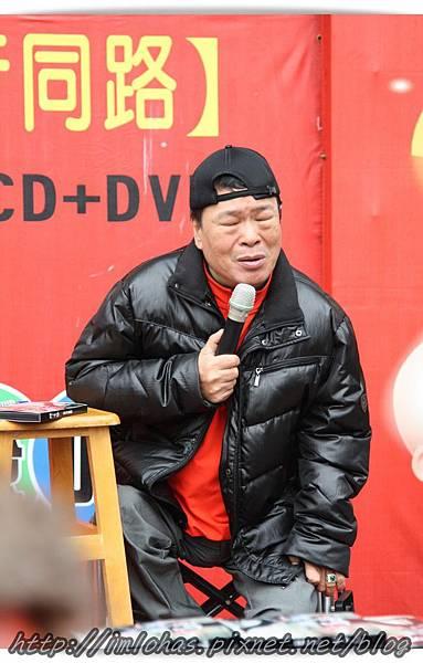 2012台灣鹿港燈會_28.JPG