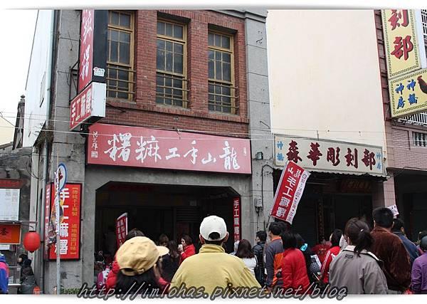 2012台灣鹿港燈會_38.JPG