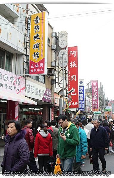 2012台灣鹿港燈會_39.JPG