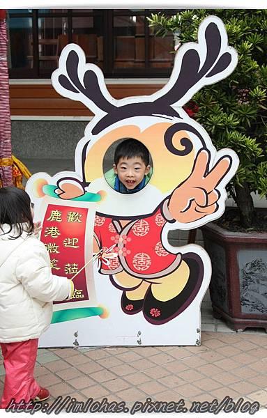 2012台灣鹿港燈會_44.JPG