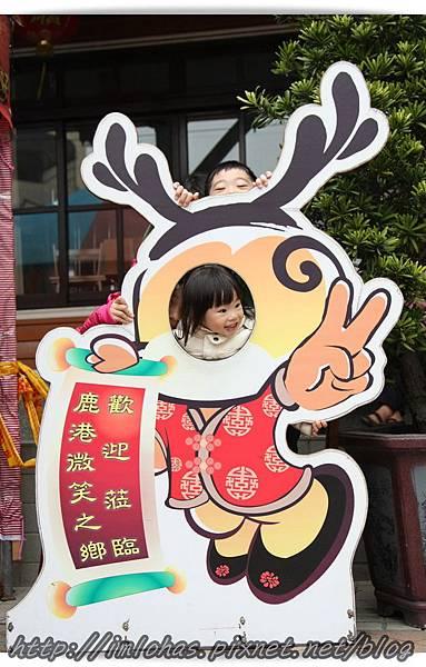 2012台灣鹿港燈會_45.JPG
