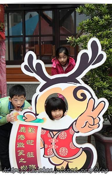 2012台灣鹿港燈會_46.JPG