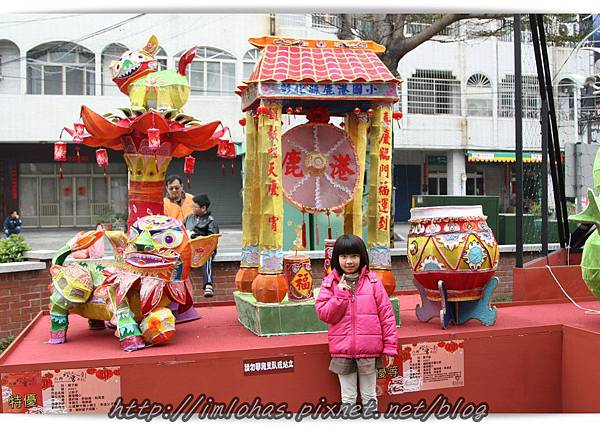 2012台灣鹿港燈會_48.JPG