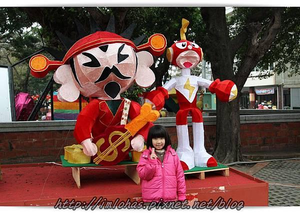 2012台灣鹿港燈會_49.JPG