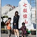 20120630七股鹽山_03
