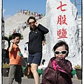 20120630七股鹽山_04