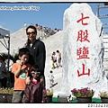 20120630七股鹽山_07