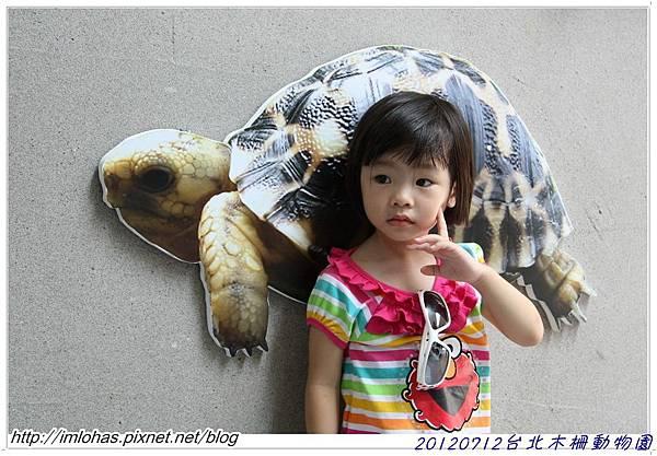 20120712北部四日遊_024