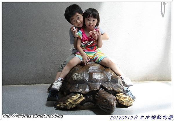 20120712北部四日遊_027