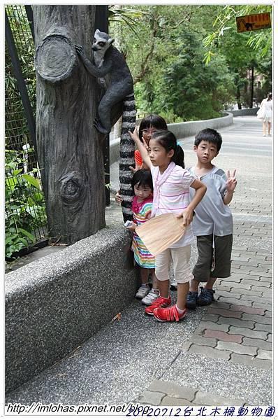 20120712北部四日遊_047