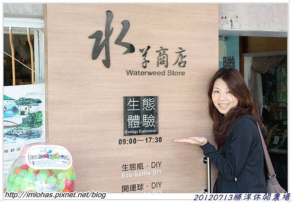 20120712北部四日遊_084