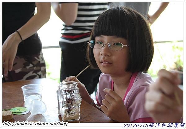 20120712北部四日遊_103