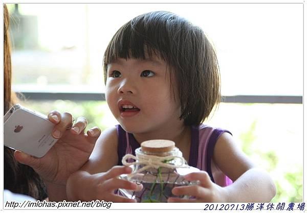 20120712北部四日遊_109