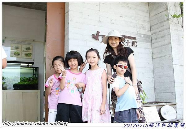 20120712北部四日遊_118