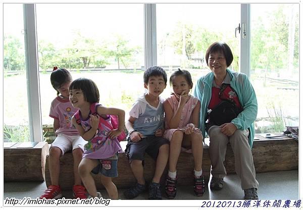 20120712北部四日遊_125