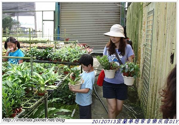 20120712北部四日遊_136