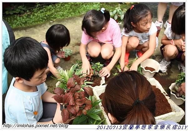 20120712北部四日遊_138