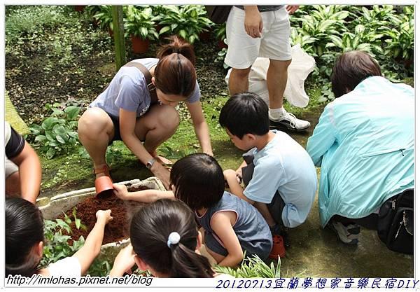 20120712北部四日遊_139