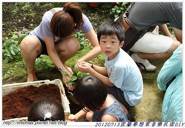 20120712北部四日遊_140
