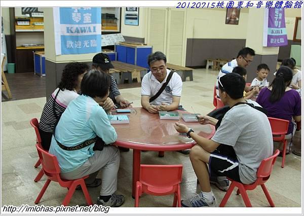 20120712北部四日遊_207