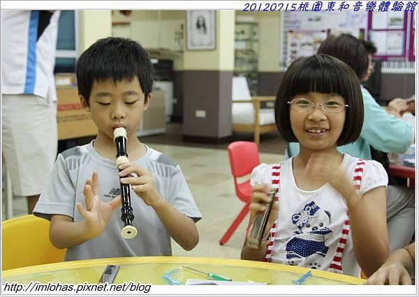20120712北部四日遊_214