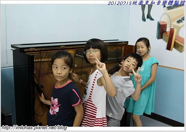 20120712北部四日遊_228