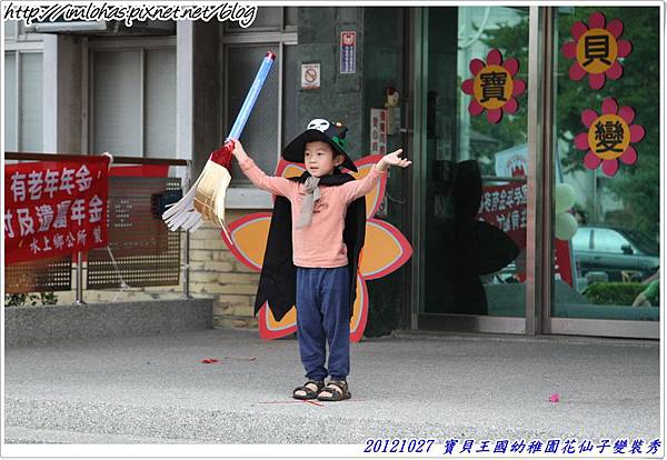 寶貝王國幼稚園花仙子變裝秀_35