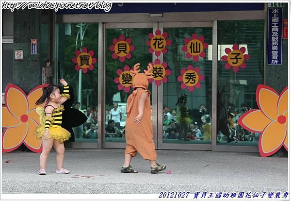 寶貝王國幼稚園花仙子變裝秀_36