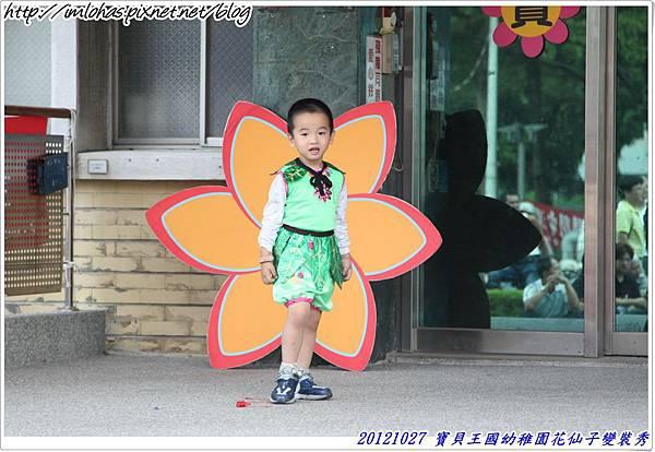 寶貝王國幼稚園花仙子變裝秀_37