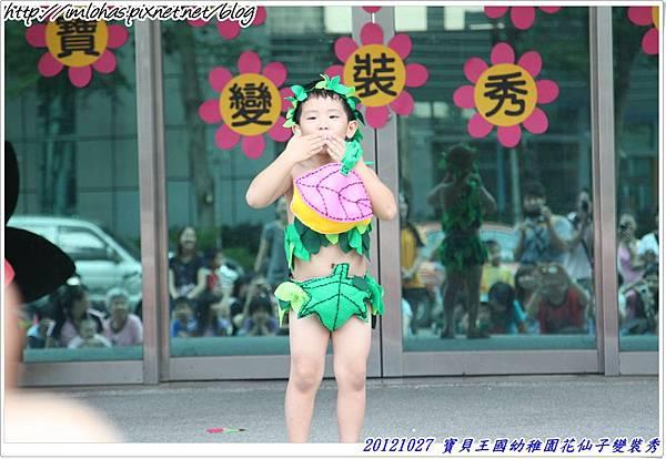 寶貝王國幼稚園花仙子變裝秀_39