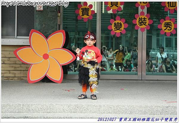 寶貝王國幼稚園花仙子變裝秀_43
